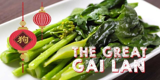 Gai Lan - Chinese New Year